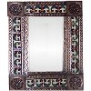 Small Brown Greca II Mexican Tile Mirror