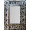 Small Silver Guadalajara Tile Mexican Mirror